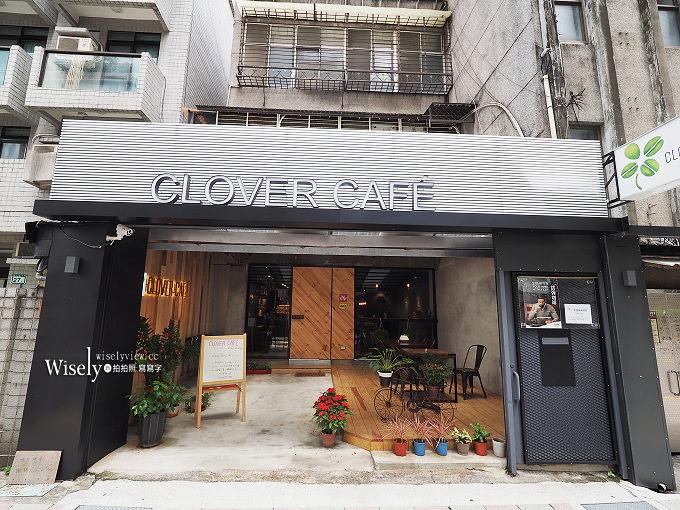 《台北大安。捷運忠孝新生站》Clover Café防彈咖啡:濟南路裡的生酮飲食推廣咖啡店