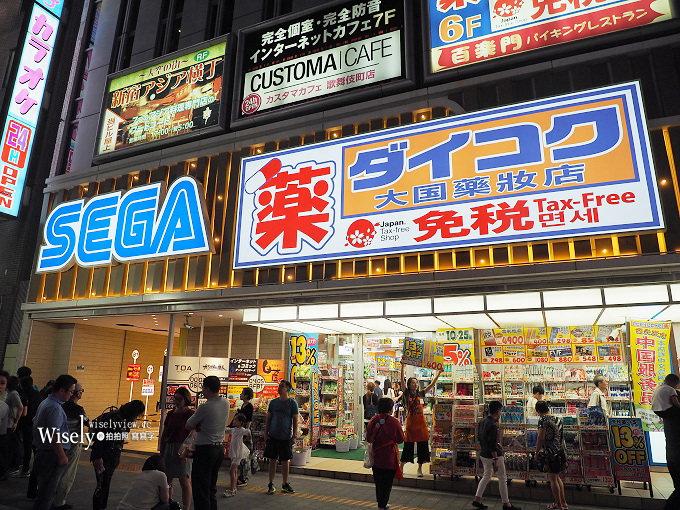 《日本。新店住宿》APA Hotel歌舞伎町大樓酒店:近JR新宿站購物用餐方便,頂樓有大浴場