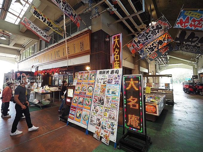 《日本自由行。台灣虎航直飛岡山》搭機心得相關分享 & 岡山住宿景點美食