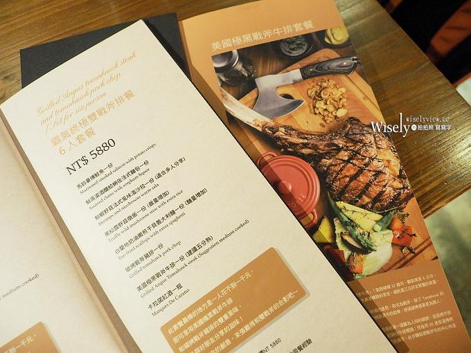 台北信義。JK STUDIO新義法料理︱霸氣終極雙戰斧6人套餐,嚐遍海陸美味
