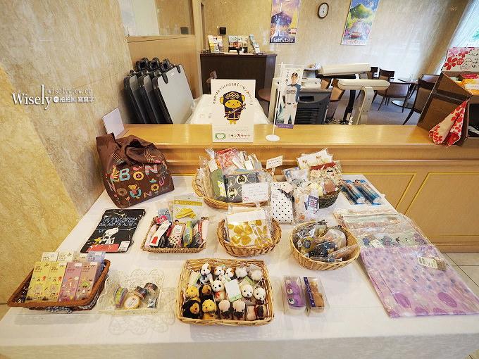 《北海道。函館住宿》函館巧克力酒店/Hotel Chocolat Hakodate:近金森紅磚倉庫&函館朝市