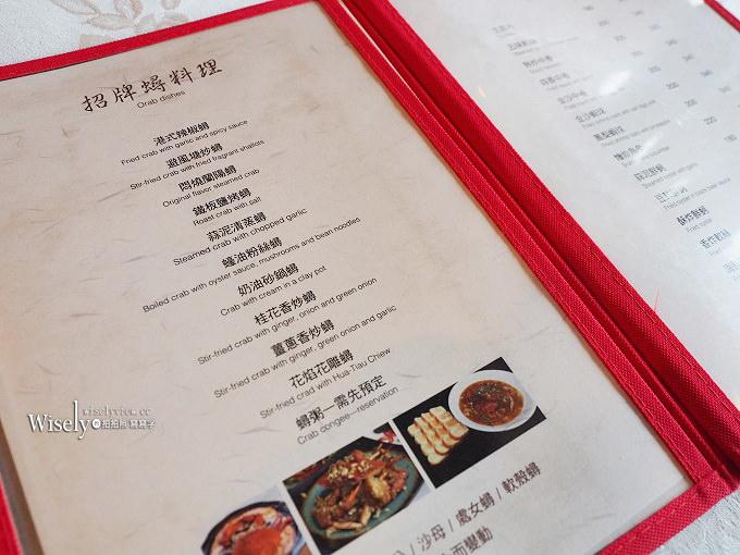 《宜蘭礁溪。景點美食》蘭陽蟳屋:美味平價港式辣椒蟳&預約蟳粥,大塭觀光休閒農場