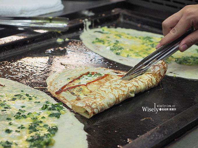 《台中西屯。逢甲夜市排隊美食》明倫蛋餅:皮Q蔥香帶著些許的懷舊古早甜味