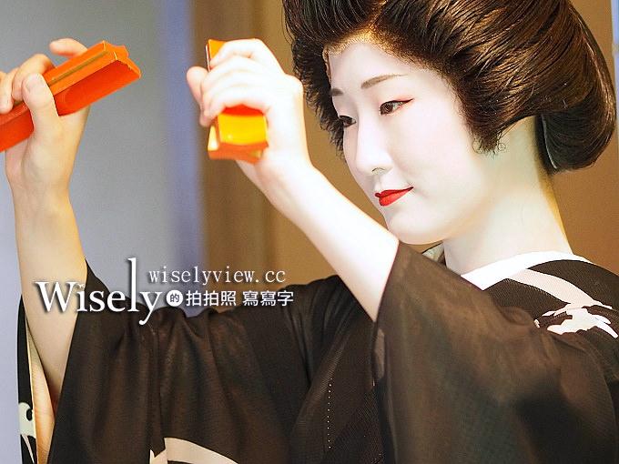 《日本。新潟景點》舊齋藤家別邸:欣賞古町藝伎舞蹈,悠閒品嚐抺茶和菓子賞景