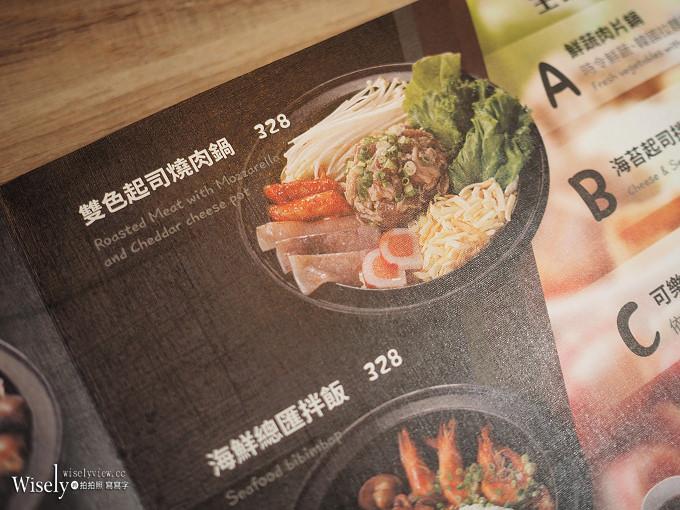 《台北中正。捷運公館站》劉震川日韓大食館:平價美味再升級,分享抽獎賺奬金