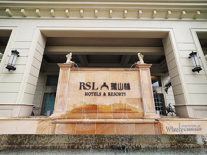 《宜蘭蘇澳。瓏山林飯店 RSL Suao》秋日慢旅行:24小時睡好住滿,品嚐佳餚冷溫泡湯