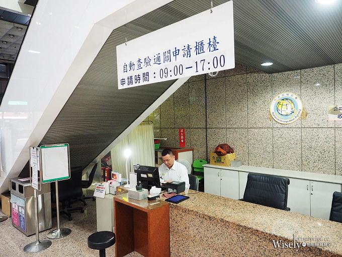 《申請護照免費加頁&相關規定。外交部領事事務局》準備護照正本影本,五分鐘即可完成
