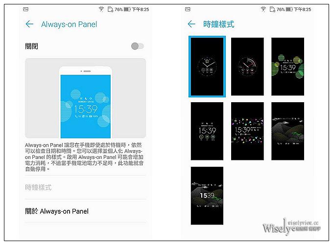 《華碩手機。一起戀攝影》ZenFone 4 Pro:高質感旗艦規格,光學變焦雙鏡頭,照片超迷人