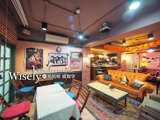 《台北中正。捷運台電大樓站》中央公園咖啡館:美劇「六人行」主題餐廳,鄰近台大公館