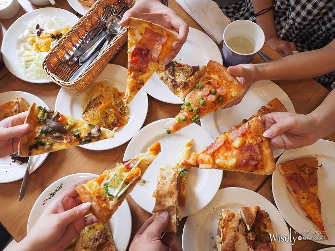 《PIZZA HUT。必勝客歡樂吧台灣季》台味與美式的美妙相遇,與姐妹淘享用豐盛的比薩之旅