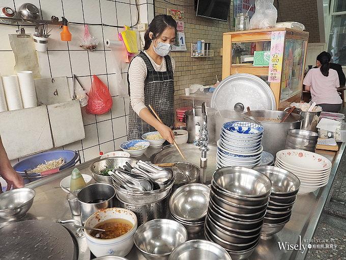 《宜蘭蘇澳。傳統手捍麵》師承汕頭師傅的手工麵條,搭配美味餛飩湯,在地人早午餐