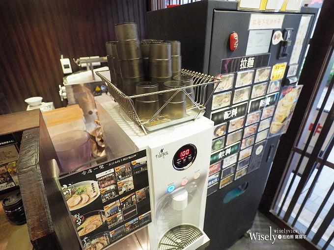 《台北大安。捷運科技大樓站》小川拉麵台灣一號店:特厚叉燒搭配濃厚豚骨湯頭與細麵