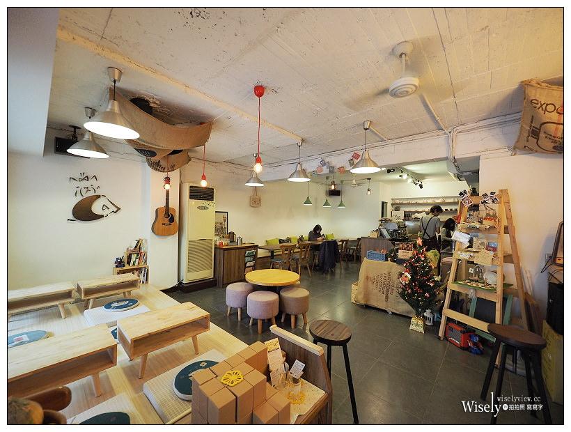 《台北大安。捷運科技大樓站》東村咖哩:乾咖哩飯、公平貿易咖啡、寵物餐廳~提供WiFi插座
