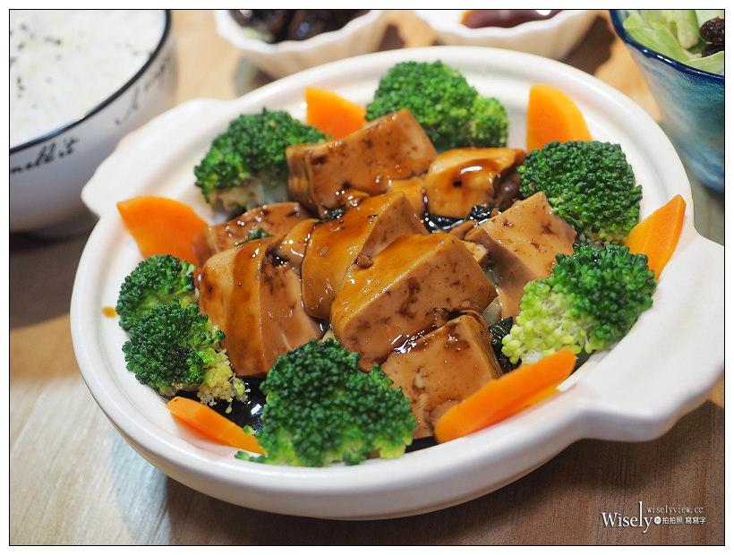 《已歇業》Naked Veggie Life 祼純 蔬食生活:健康營養美味素食料理與早午餐