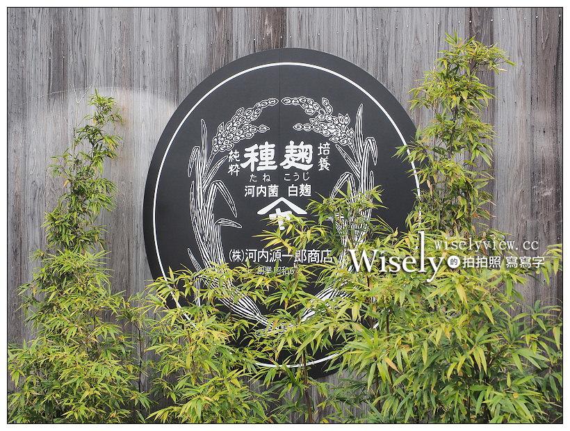 《鹿兒島景點。霧島麴藏 GEN》結合異國與在地特色的老酒廠,日本產麴製酒來源地
