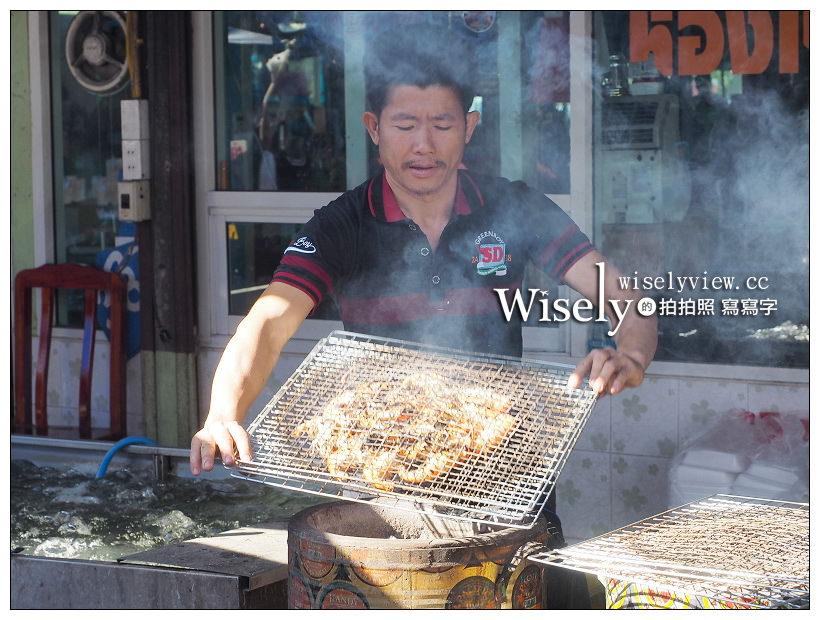 《泰國美食。大城蝦市場》新鮮現撈大頭蝦,炭烤美味好吃~多樣平價老饕料理