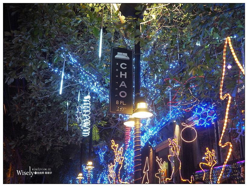 《曼谷住宿。潮青年旅館 Chao Hostel》不到千元價近BTS捷運,步行可達賣場商城和按摩小吃