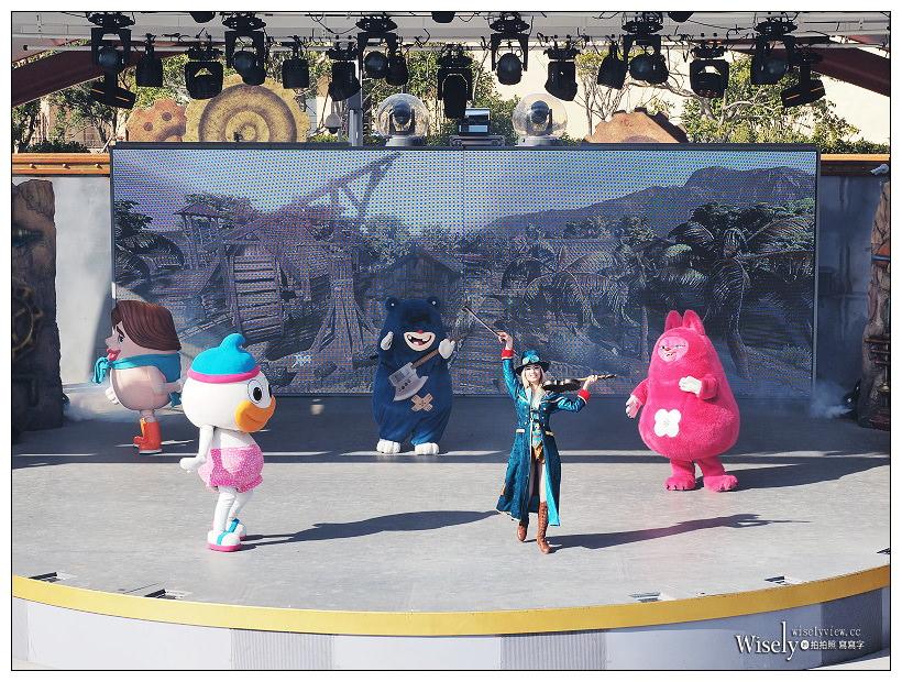 《濟州神話主題樂園。JEJU SHINHWA WORLD》GD權志龍代言YG娛樂規劃,適合親子闔家共遊的度假聖地