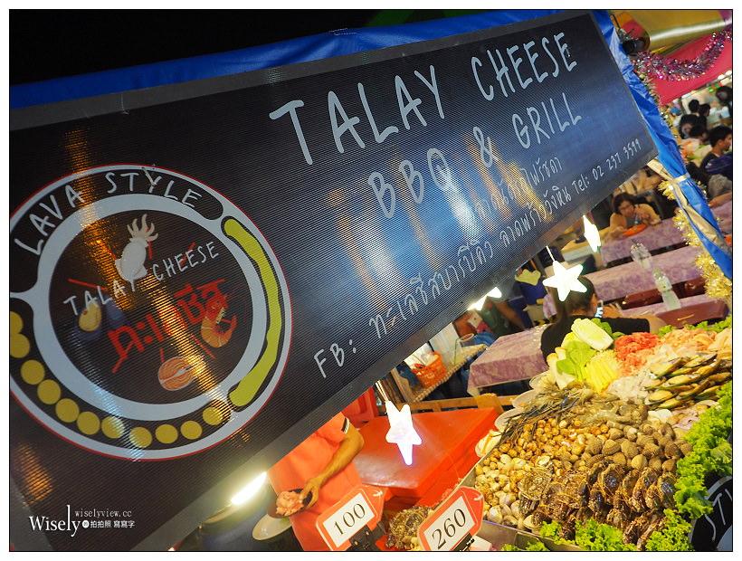 《曼谷景點。拉差達火車夜市》交通方便地鐵可達,平價餐飲購物~隱藏版景色推薦