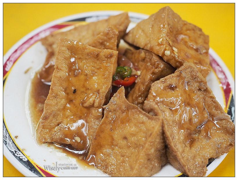 《新北永和。捷運頂溪站》竹林麵店:在地老字號高CP值美食,推薦黑白切小菜