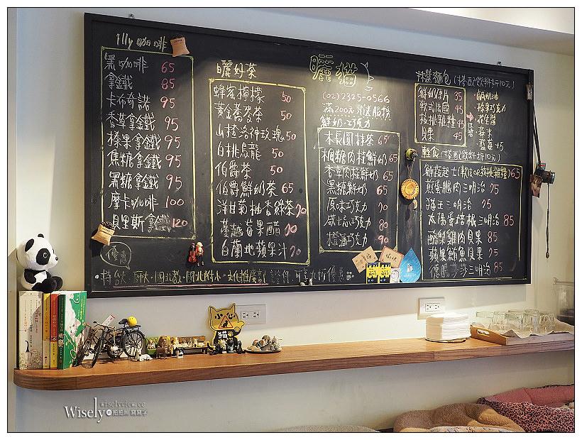 《台北大安。捷運科技大樓站》曬貓咖啡:可愛店貓作陪,輕食咖啡免費上網不限時