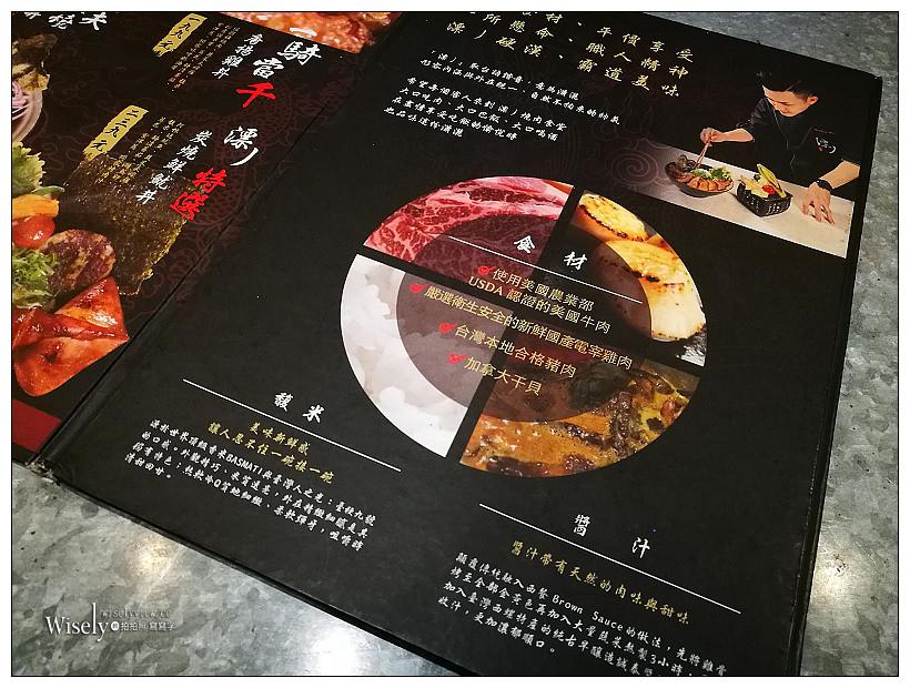 《台北大安。捷運忠孝敦化站》漂丿燒肉食堂:霸氣黑豚戰斧丼&安格斯無骨牛小排丼