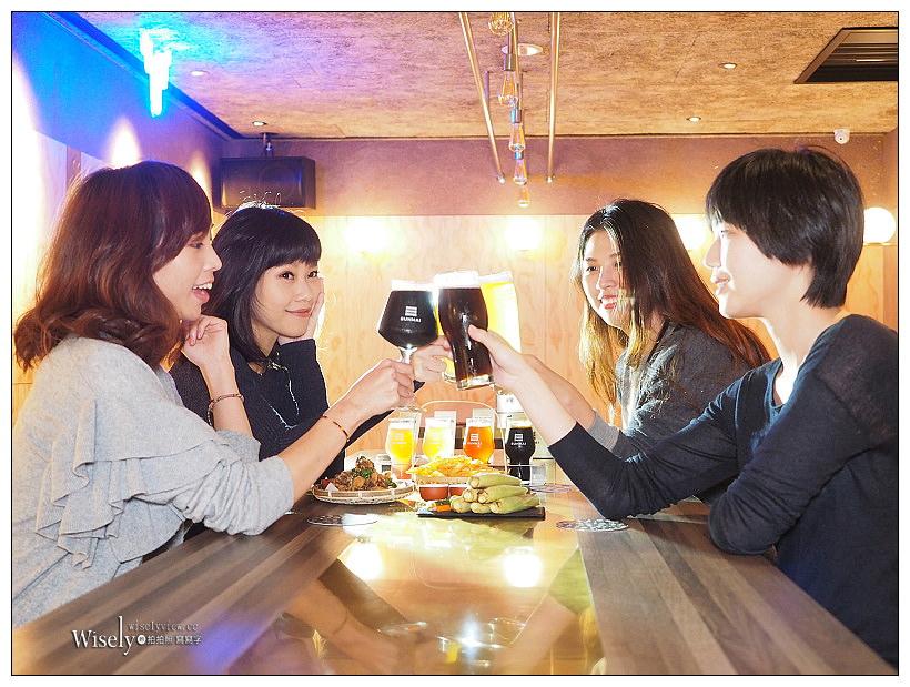 《台北大安。捷運忠孝敦南站》金色三麥精釀啤酒吧 SUNMAI BAR 安和店:結合在地元素的淺酌聊天空間