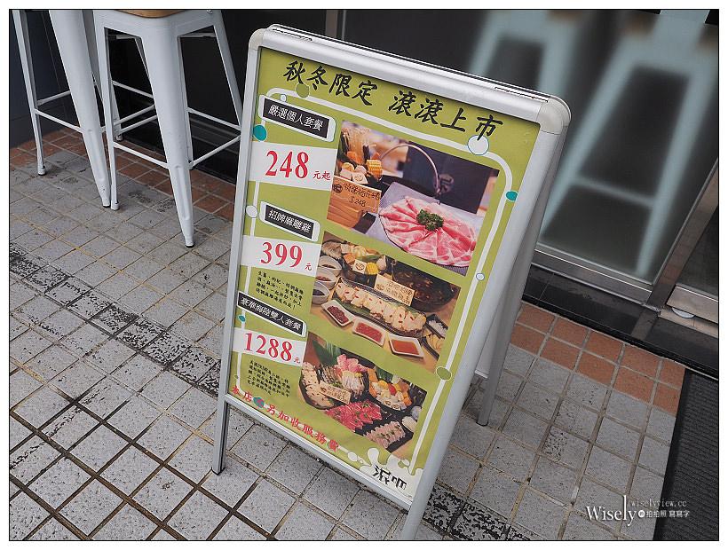 《台北中山。捷運松江南京站》滾吧Qunba鍋物:獨家手作沙茶醬,超值雙人套餐888元