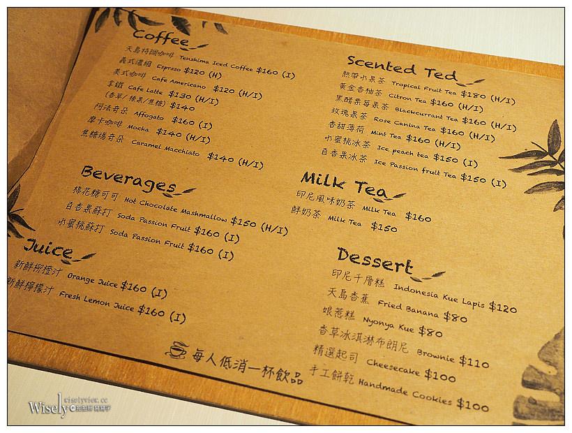 《台北文山。捷運景美站》天島咖啡 TenShima Café:特色南洋風味餐點