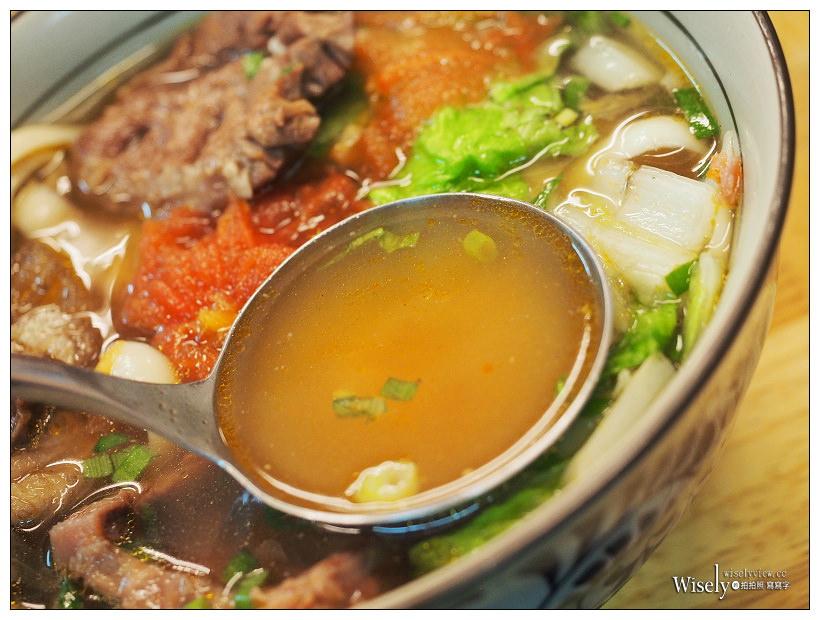 《台北松山。捷運南京三民站》二馬蕃茄刀削麵:偏清淡口味但份量夠多