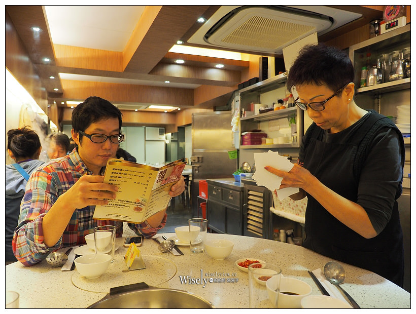 《香港佐敦必嚐美食》合興火鍋:在地老字號,真材食料的正統港式火鍋