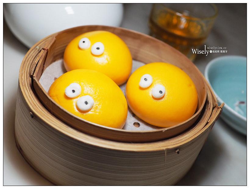 《香港尖沙咀美食》Yum Cha飲茶:可愛俏皮蒸籠點心,時尚新式茶餐廳