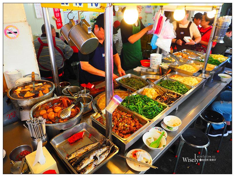 《台北中山。捷運雙連站》香滿園魯肉飯:噴香數十年的清晨古早味,可搭多項便當菜