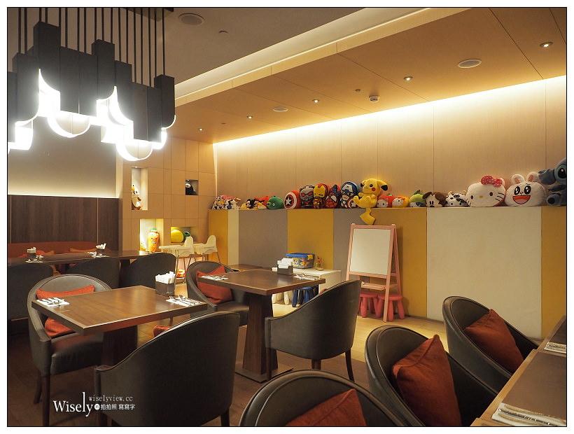 《新北市板橋區。捷運板橋站美食》Mega 50/50樓 Café:全國最高自助餐廳 & 二月限定「莓好時光」