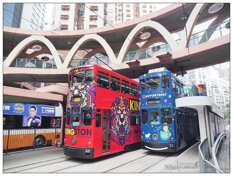 《香港叮叮車景點》北角春秧街市場(電車穿越景象)、銅鑼灣怡和街天橋(特色環形天橋)