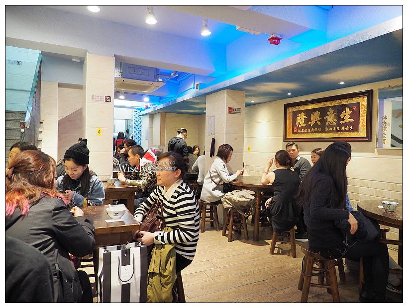《香港佐敦美食》佳佳甜品-寧波街新舖:老字號米其林糖水店,周潤發的最愛