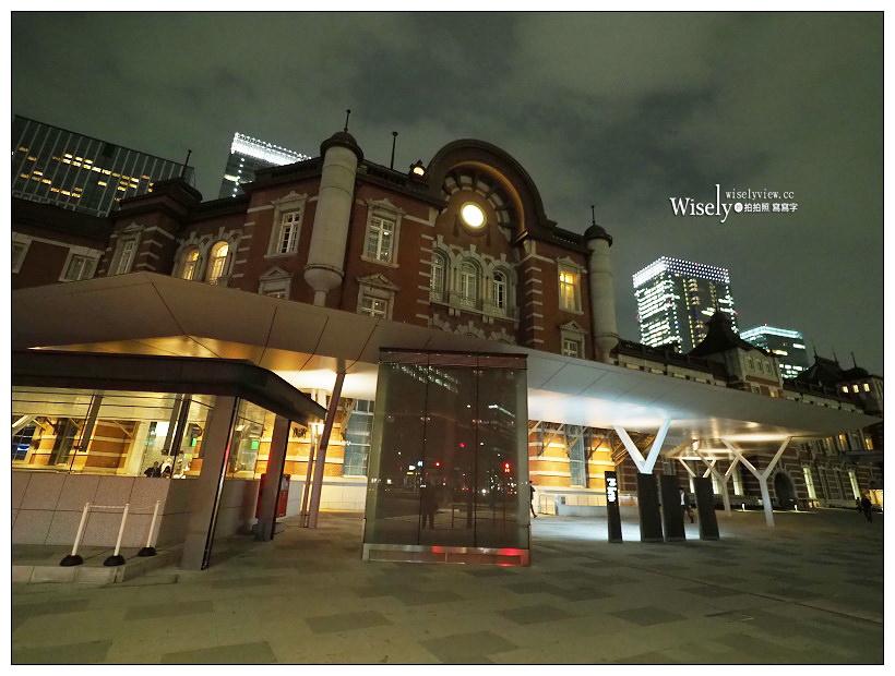 《東京車站美食》米澤牛-黃木:美味平價和牛套餐,八重洲北口B1的黑塀橫丁必吃