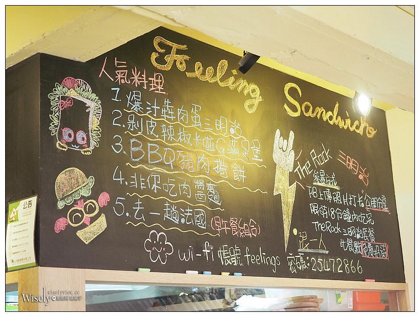 《台北松山。捷運台北小巨蛋站》非你吃三明治:親子寵物友善早午餐輕食