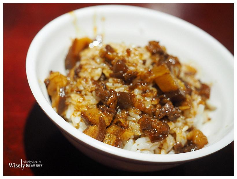 台北大同。捷運台北車站︱大稻埕魯肉飯:火車後站小吃,焢肉飯味道更佳