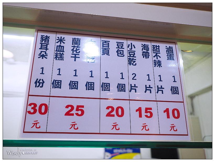 新北新店。捷運大坪林站︱和樂食堂:牛肉麵好吃價格偏高,六種辣椒醬任選