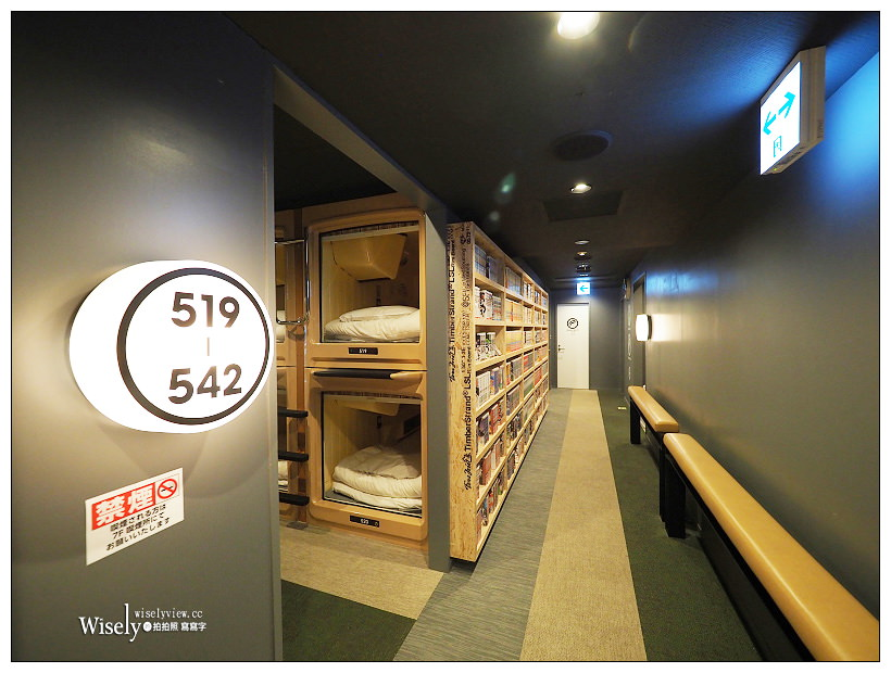 東京新宿。歌舞伎町︱Booth Net Cafe & Capsule(伯斯奈特咖啡廳及膠囊旅館):漫畫網咖千元住宿,交通便利購物方便,男女分樓且24小時營業