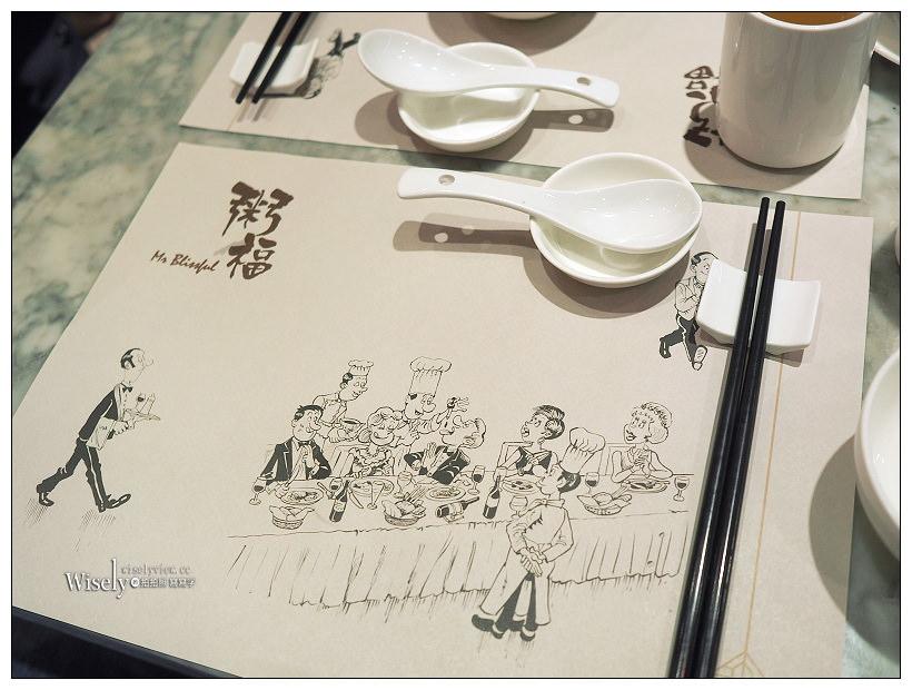 香港。銅鑼灣美食︱粥福:傳統廣東老火式滑腴口感,鄰近時代廣場與港鐵站F1