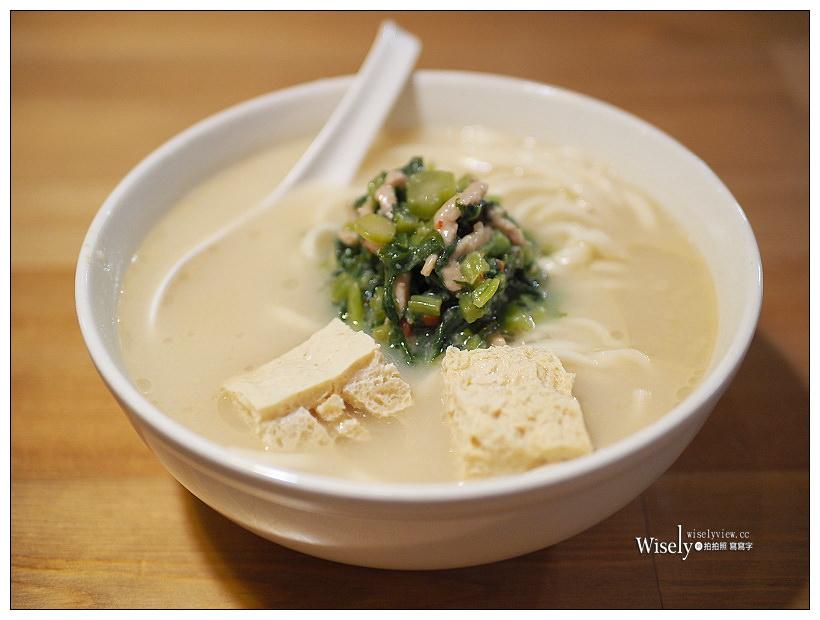 台北文山。捷運萬隆站︱六村麵食館:醃篤鮮白湯麵+豆花酸辣湯,僅晚餐營業