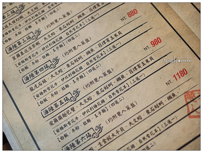 台北文山。捷運景美站︱濟鴻火鍋:主打活海鮮食材湯頭一般,近景美夜市愛買