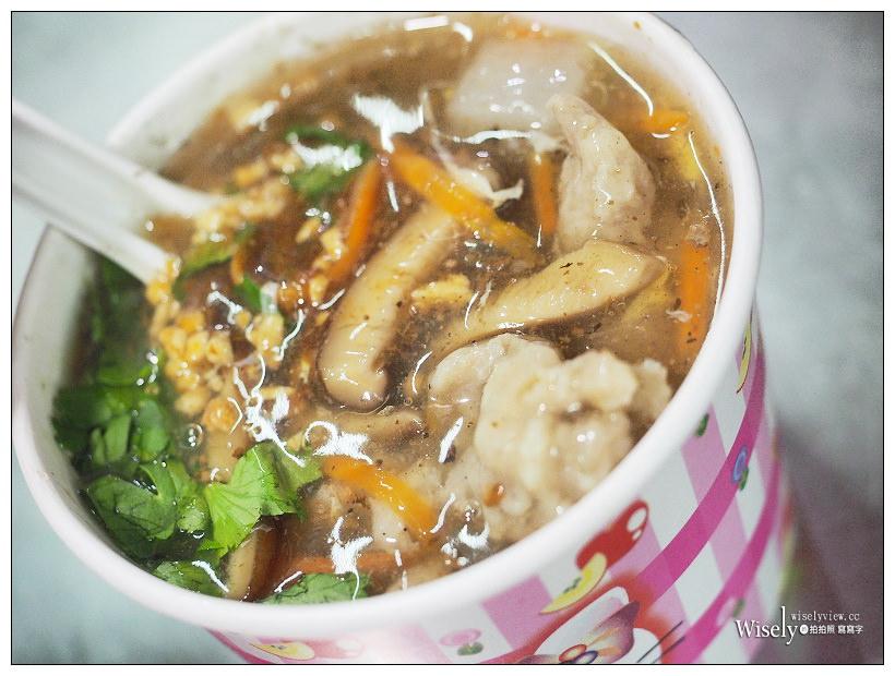 新北永和。民享街黃昏市場︱大勇街甜不辣+臭豆腐+香菇肉羹、嚐鮮香料炸雞店、阿財肉包、碳烤地瓜