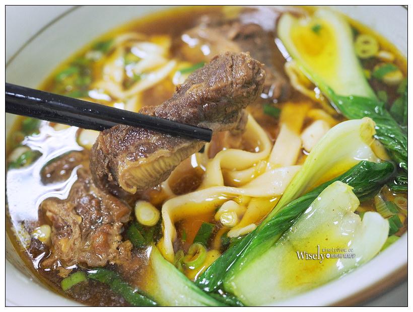 台北信義。捷運永春站︱長城上的牛:溫體的牛肉麵,味道佳但價格偏高