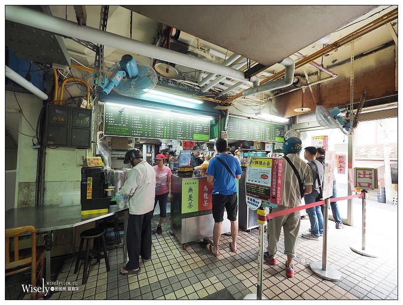 北投溫泉景點美食︱瀧乃湯溫泉-百年浴場、明泉紅茶、高記茶莊-袋裝無憂茶