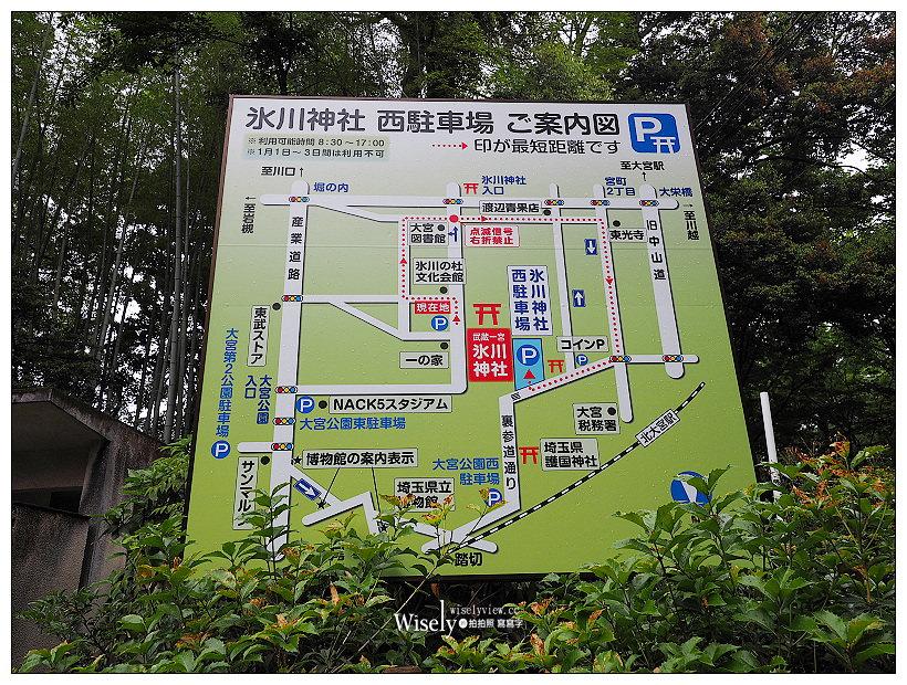 埼玉景點。武藏一宮冰川神社:冰川神社總社,2400年歷史具全日本最長參道