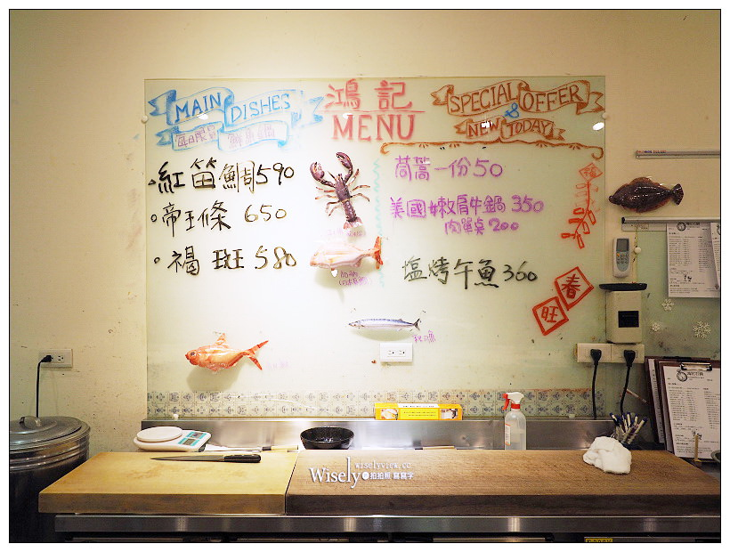 台北文山。鴻記石鍋:日式風格湯頭清爽美味,懷石師傅開店掌廚~木柵美食