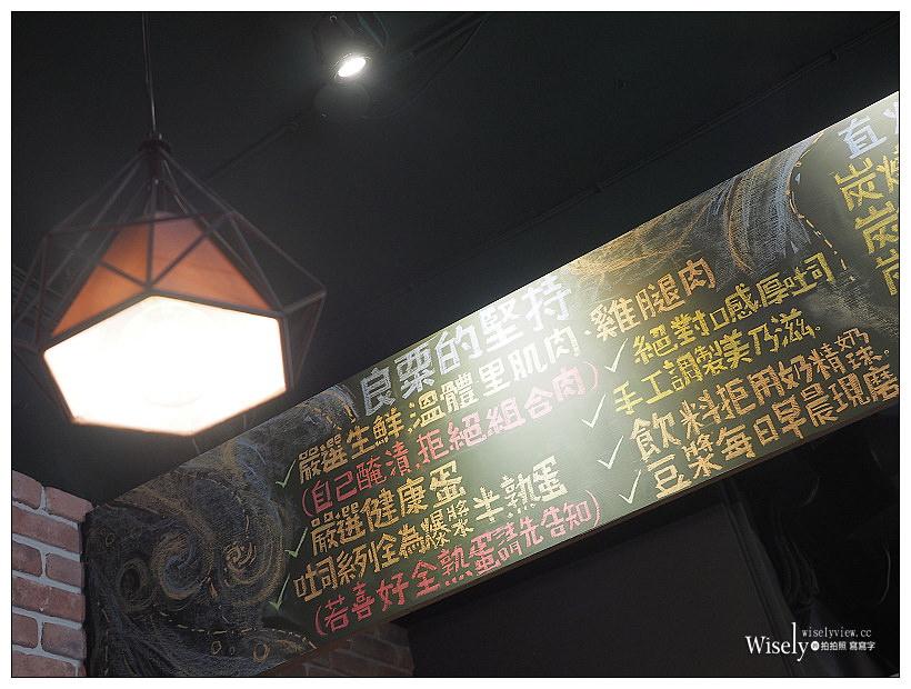 台北早餐。捷運行天宮站︱良粟商號 炭燒朝食午膳:爆漿半熟蛋吐司+燒肉蛋餅